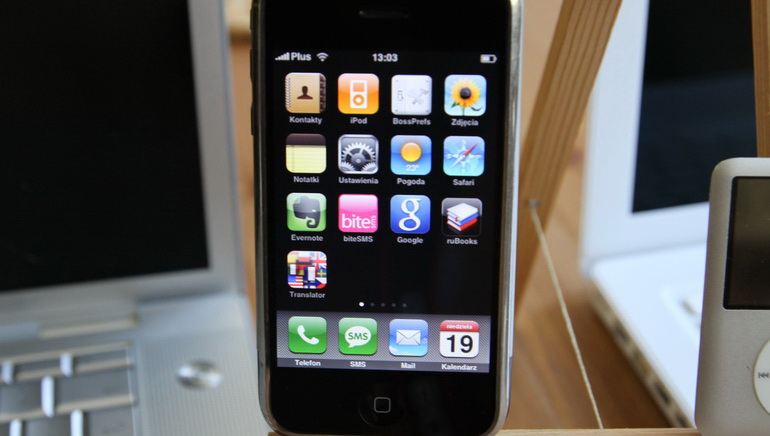 Нови iPad App Spurs мобилно залагане